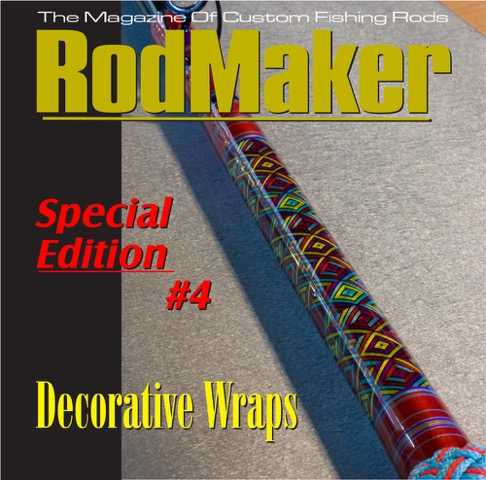 cover of special edition cd with comprehensive information and how-tos on decorative thread wraps